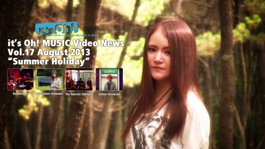 Video News 2103年8月